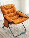 懶人沙發 懶人沙發小戶型單人沙發宿舍電腦椅臥室休椅陽臺躺椅折疊靠背椅現貨快出