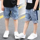 男童短褲 中大童男孩兒童牛仔短褲外穿褲子薄款LJ9854『科炫3C』