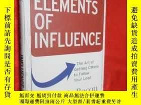 二手書博民逛書店Elements罕見of Influence: The Art