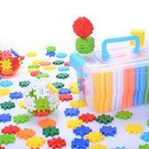 全館83折兒童拼裝玩具積木1-2塑料拼插益智數字方塊3-6女孩男孩7-8-10周歲