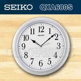 CASIO 手錶專賣店 SEIKO 精工 掛鐘專賣店 QXA680S/QXA680 滑動式秒針 簡約典雅風