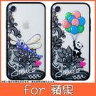 蘋果 iPhone XS MAX XR iPhoneX i8 Plus i7 Plus 動物透底彩繪殼 手機殼 全包邊 彩繪 保護殼