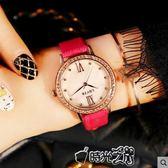 流行女錶手錶女學生韓版簡約時尚潮流ulzzang防水石英手錶 時光之旅
