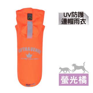 【SofyDOG】Puppy Angel UV防護連帽雨衣(螢光橘)