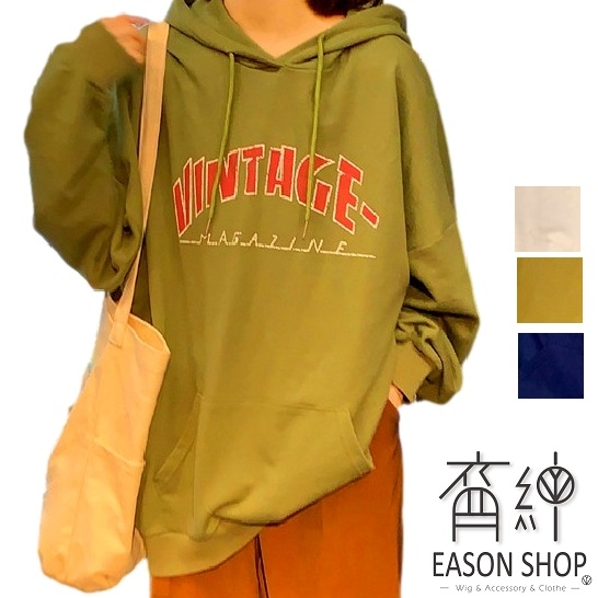 EASON SHOP(GW9471)韓版純色英文字母印花刷毛加絨加厚落肩寬版長袖連帽素色棉T恤女上衣服打底內搭衫