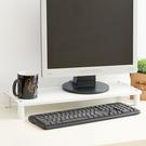 【ikloo】省空間桌上螢幕架/鍵盤架一入(四色可選)