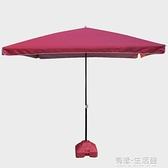 大號戶外遮陽傘擺攤傘方形太陽傘庭院傘大型雨傘四方傘地攤傘3米AQ 有緣生活館