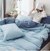 日式水洗棉三件套無印全棉4件套棉質床單床笠被套床上用品四件套JY滿598元立享89折