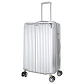 【YCEASON】星光行李箱25吋飛機輪防撞防刮防爆