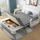 沙發床多功能可摺疊1.2/1.5米客廳小...