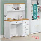 【水晶晶家具】鄉村風烤白3呎雙層書桌SB8259-3