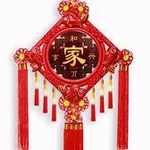 中國結中國結掛件客廳大號桃木福字新居喬遷玄關壁掛裝飾出國送禮中國風wy