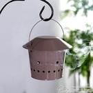 蚊香架 現貨 蚊香爐創意多色蚊香盒帶蓋防火家用蚊香架便攜式日式蚊香盤托