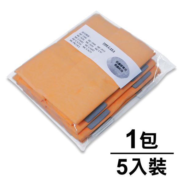★Panasonic國際牌★吸塵器專用集塵紙袋(1包5入) TYPE C-13-1