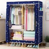 簡易衣柜實木板式組裝省空間宿舍臥室簡約現代經濟型柜子衣櫥 nm1820 【VIKI菈菈】