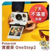 【結帳輸入Yahoo2019折100】樂魔派 OneStep 2 i-Type Camera 公司貨 寶麗萊 Polaroid 拍立得相機 單機