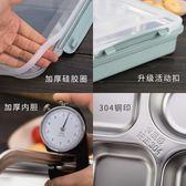 加深大號不銹鋼保溫飯盒分格便當盒餐盤微波爐大容量成人餐盒 貝兒鞋櫃
