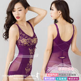連身塑身衣 280丹罩杯式一體成型無痕三角塑身衣BC罩 M-XXL(紫色) - 伊黛爾