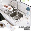 清新印花廚房吸水吸濕靜電貼 吸水貼片 吸...