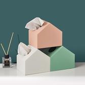 抽紙盒客廳家用可愛紙巾盒簡約桌面餐巾紙盒【聚宝屋】
