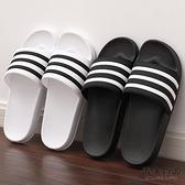 拖鞋家用夏外穿潮防滑大碼室內家居時尚浴室洗澡涼拖鞋男女【毒家貨源】