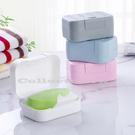 旅行便攜式密封肥皂盒 香皂盒 簡約有蓋密封皂盒