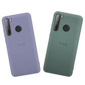 HTC Desire 20 Pro 原廠馬卡龍矽膠保護殼