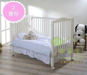 [家事達] 童心 奧斯頓白色嬰兒大床/ +嬰兒床七件式被單組(大)-特價