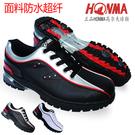 高爾夫球鞋 超纖面料 男士 新款 運動鞋 休閑鞋
