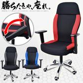 電腦椅/電競椅 凱堡 升級款-蓋爾折手鐵腳PU輪賽車椅【A15890】辦公椅/主管椅