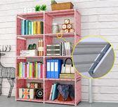 簡易書架落地置物架學生桌上書櫃兒童桌面小書架收納省空間架子   汪喵百貨