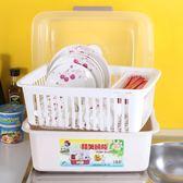 聖誕交換禮物-大號塑料碗櫃廚房帶蓋餐具瀝水碗架滴水碗架放碗碟架置物架