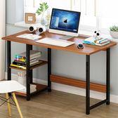筆電桌電腦桌臺式書桌現代簡易家用單板桌筆記本辦公桌子簡約書桌【非凡】