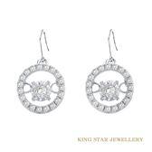 6分靈動鑽石18K金耳環 車花放大款 King Star海辰國際珠寶 K金 飾品