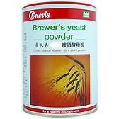 啤酒酵母粉400g/罐【喜又美】瑞士原裝進口Brewer's yeast powder
