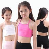 童裝夏女童吊帶小背心棉質中大童打底上衣學生發育期抹胸裹胸內衣 萬聖節