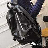 後背包-復古英倫男女PU皮包時尚背包潮流男士後背包中學生學院風韓版書包