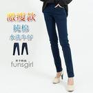 水洗牛仔褲-超激瘦版型牛仔耐米褲(M-2...