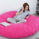 奇創意情侶懶人沙發床單雙人榻榻米個性客廳臥室小戶型可拆洗igo 享購
