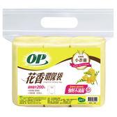 OP花香環保分解袋-英國梨小蒼蘭(小)【愛買】