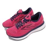 Brooks 慢跑鞋 Glycerin 19 女鞋 紅 藍 高緩衝 旗艦款 運動鞋【ACS】 1203431B623