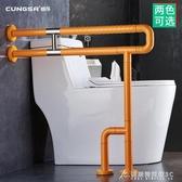 馬桶扶手老人安全扶手殘疾人廁所扶手馬桶扶手架廁所坐便起身器 酷斯特數位3c  YXS