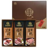 【黑橋牌】黑豬秘饌特典禮盒B(黑豬肉香腸、黑豬岩燒肉乾、黑豬梅花燒肉)