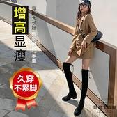 過膝長靴女秋冬馬丁顯瘦瘦中筒高筒騎士長筒靴【時尚大衣櫥】