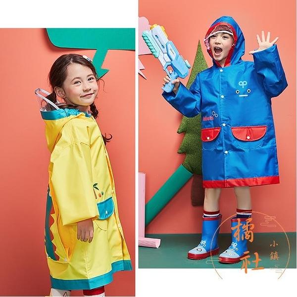 兒童雨衣斗篷式學生雨衣帶書包位加厚【橘社小鎮】