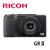 送32G小套餐 3C LiFe RICOH 理光 GR2 GRII 相機(黑) 6期0利率 富堃公司貨