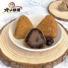 【南紡購物中心】北斗麻糬.黑糖珍珠奶茶風味冰粽禮盒(8入)(奶素)