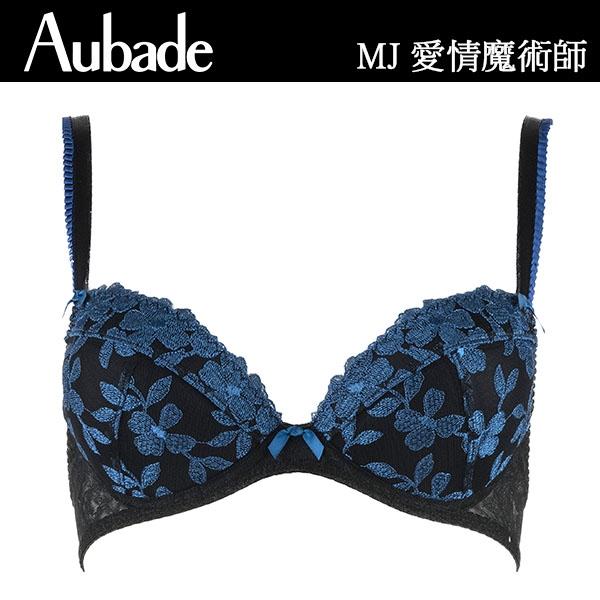 Aubade-愛情魔術師S-L刺繡蕾絲丁褲(藍黑)MJ