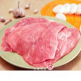 【台糖優質肉品】雪花肉(霜降肉)_1kg量販包~松阪豬 口感爽脆 松坂肉~
