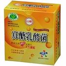 輕鬆順暢組《台糖 寡醣乳酸菌(30包)2盒+三多 木寡糖(30包)1盒》